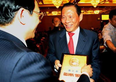 RGE Chairman Sukanto Tanoto Receives Award in Beijing