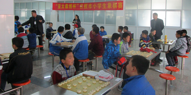 Asia Symbol Chinese Chess Competition draws 187 students in Rizhao