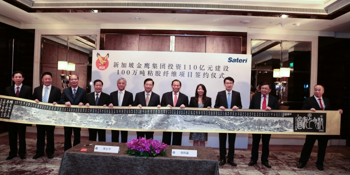 Sateri poised to be world's top VSF manufacturer with total investment of up to RMB11 billion in Jiangxi China