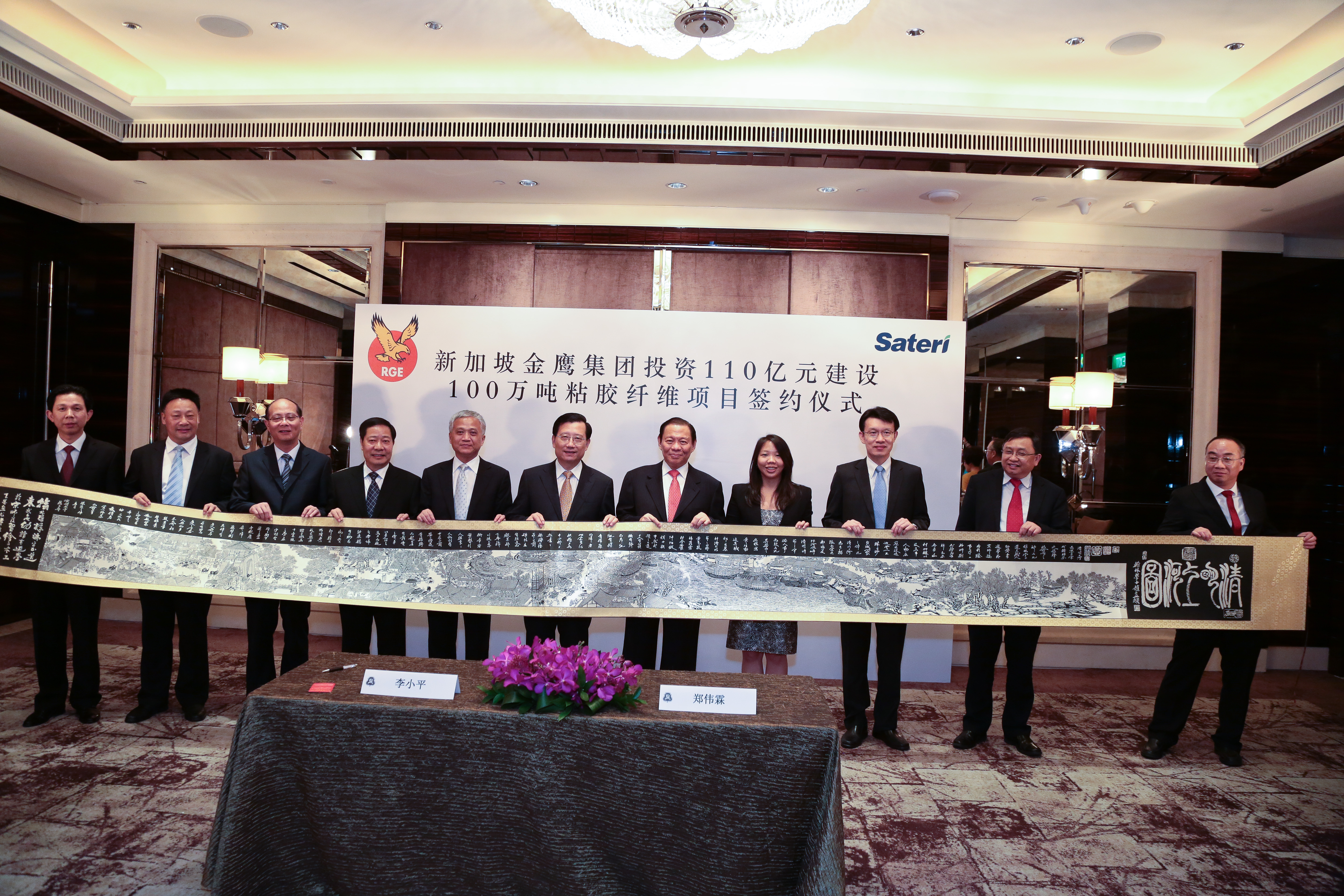 RGE, Sateri and the visiting Chinese delegation posing with a token of appreciation from Jiangxi.
