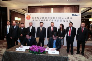 Hukou Jiangxi County Magistrate Li Xiao Ping  (left) and RGE President Tey Wei Lin (right), signing the agreement.