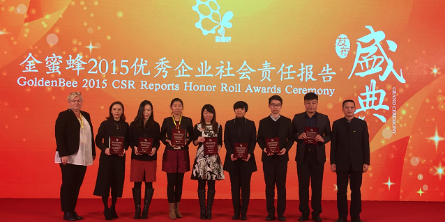 Asia Symbol clinches award for Sustainability Report