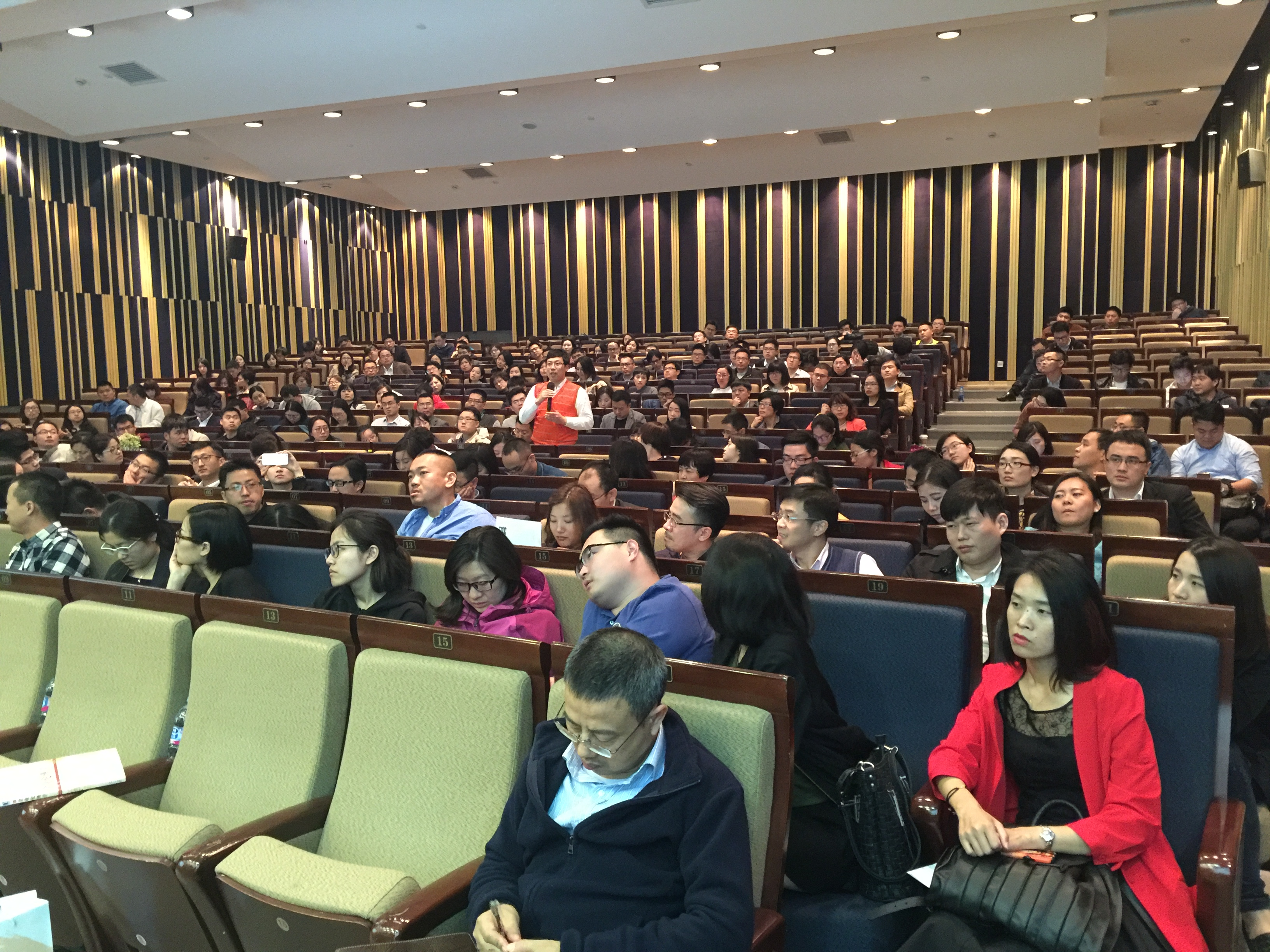 Students at the first CSR Lecture Fudan University