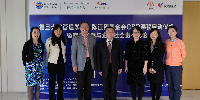 Tanoto Foundation spearheads CSR Excellence in China