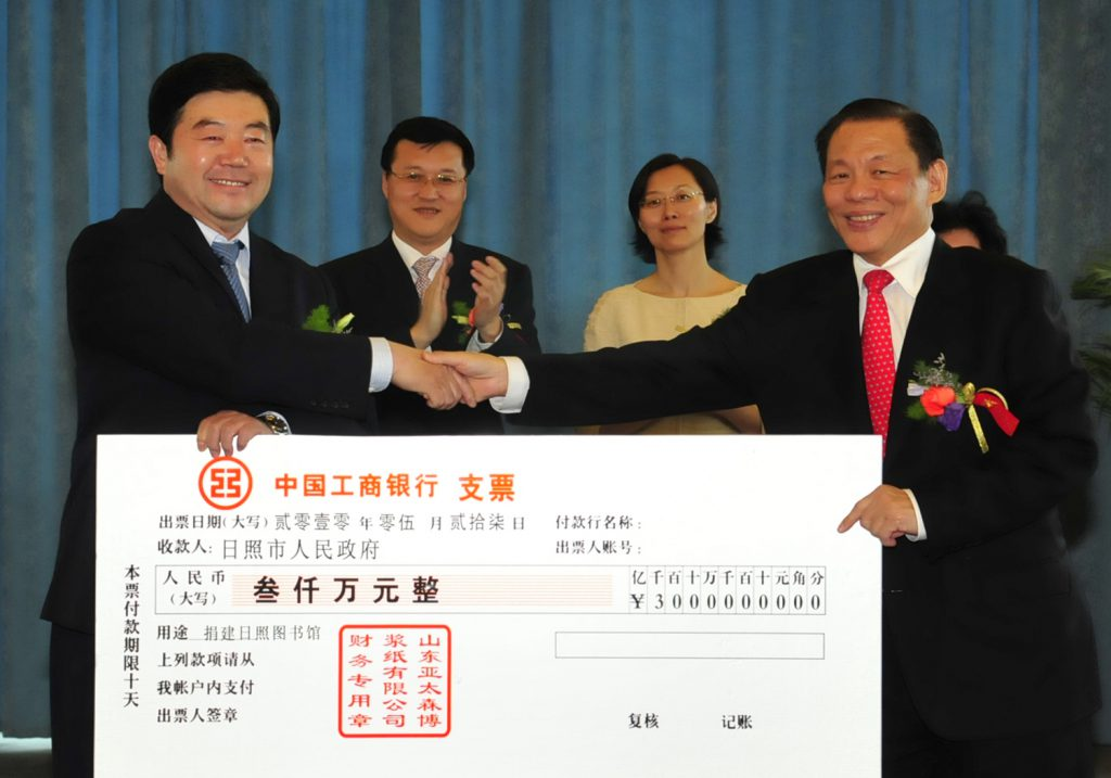 Throwback May 2010: Mr Sukanto Tanoto made a RMB 30 million donation for the construction of the library. The library opened in Dec 2015, and is patronised by thousands daily.