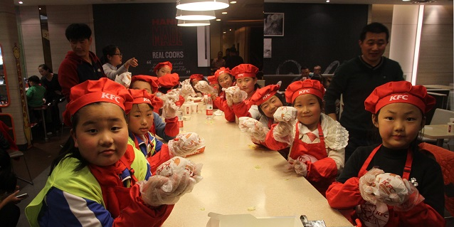 "Asia Symbol Staff Warm the Weekend of ""Left-behind"" Children in Rizhao"