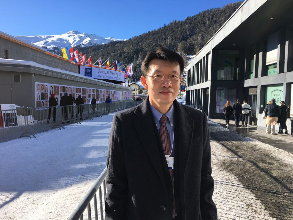 World Economic Forum 2017: Highlights from Davos