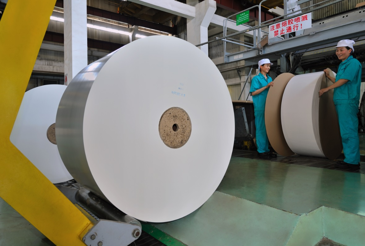 Asia Symbol Guangdong Paper Machine