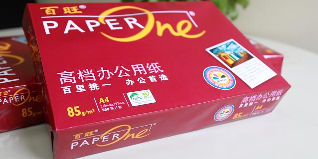 Asia Symbol Paperone - PEFC CFCC