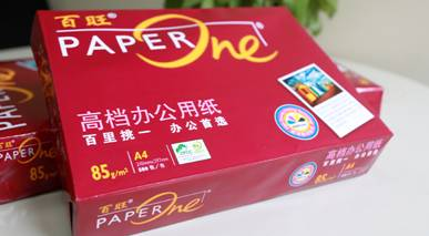 The commemorative red PaperOne with both PEFC and CFCC logos displayed.