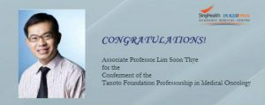 Assoc Professor Lim Soon Thye congratulated on his receiving the Tanoto Foundation Professorship in Medical Oncology. (Image source: SingHealth Duke-NUS Academic Medical Centre)