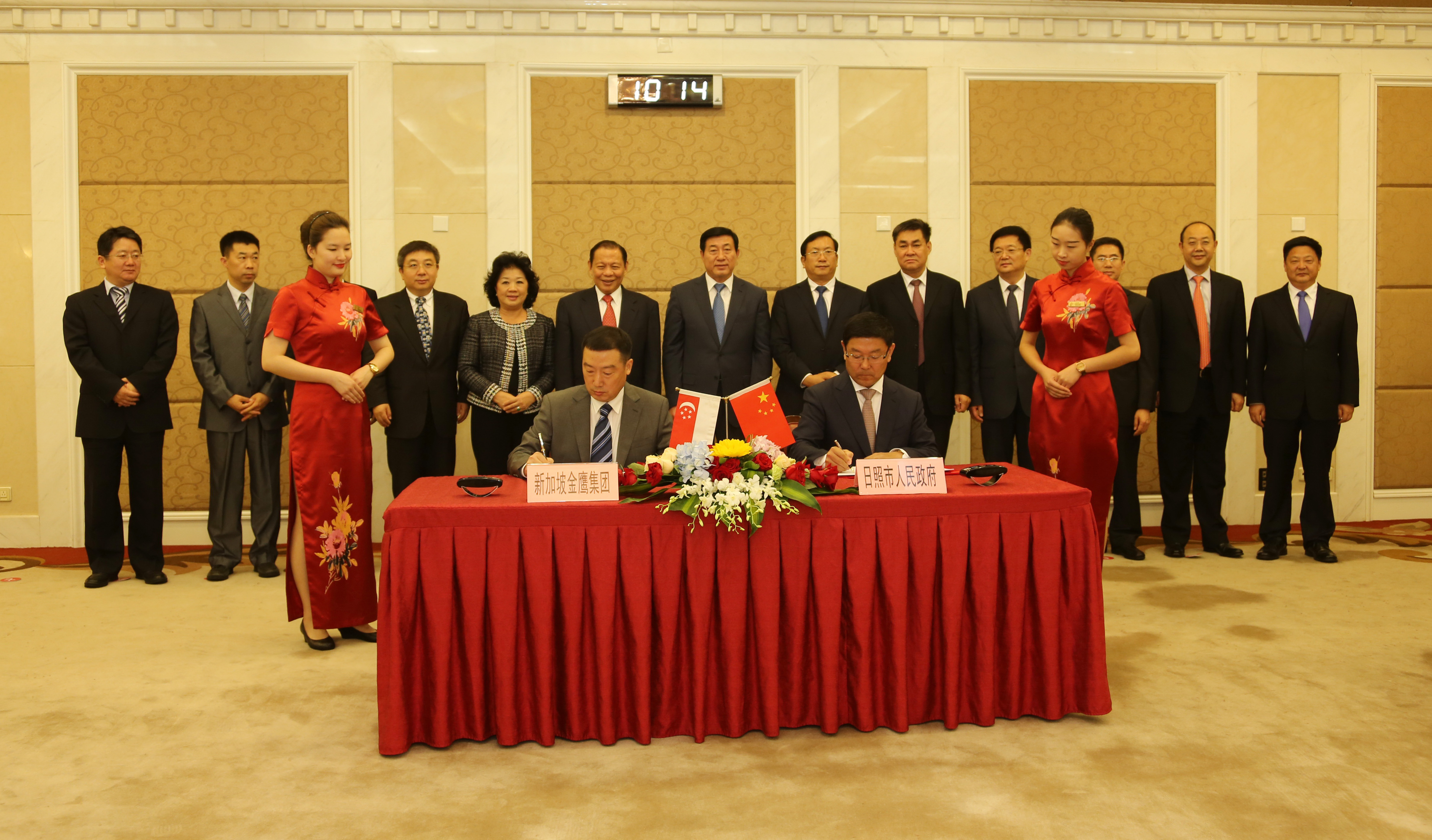 PO&G Rizhao Clean Energy Investment Agreement Ceremony