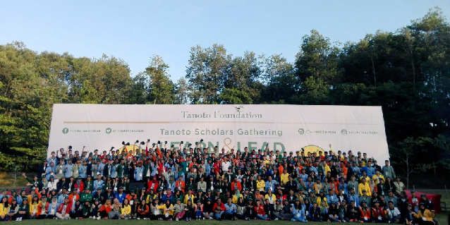 Breaking Records and Boundaries: Tanoto Scholars Gathering 2016