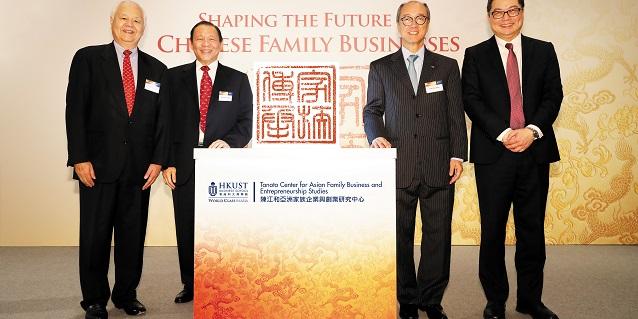 Tanoto Center for Asian Family Business and Entrepreneurship Studies