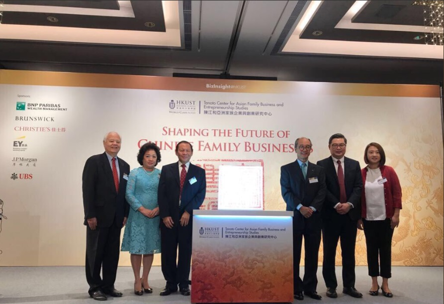 Tanoto Center for Asian Family Business and Entrepreneurship Studies