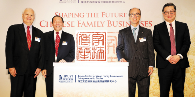 Tanoto Foundation Founder Sukanto Tanoto Spurs Research in Asian Family Business and Entrepreneurship Studies