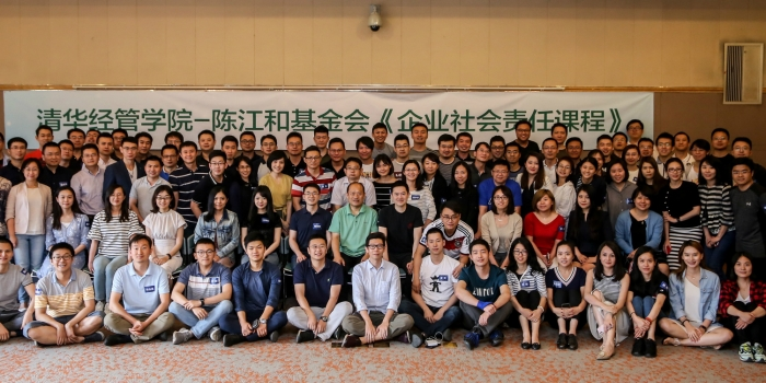 Tanoto Foundation Promotes Sustainability & CSR to Tsinghua University MBA Students