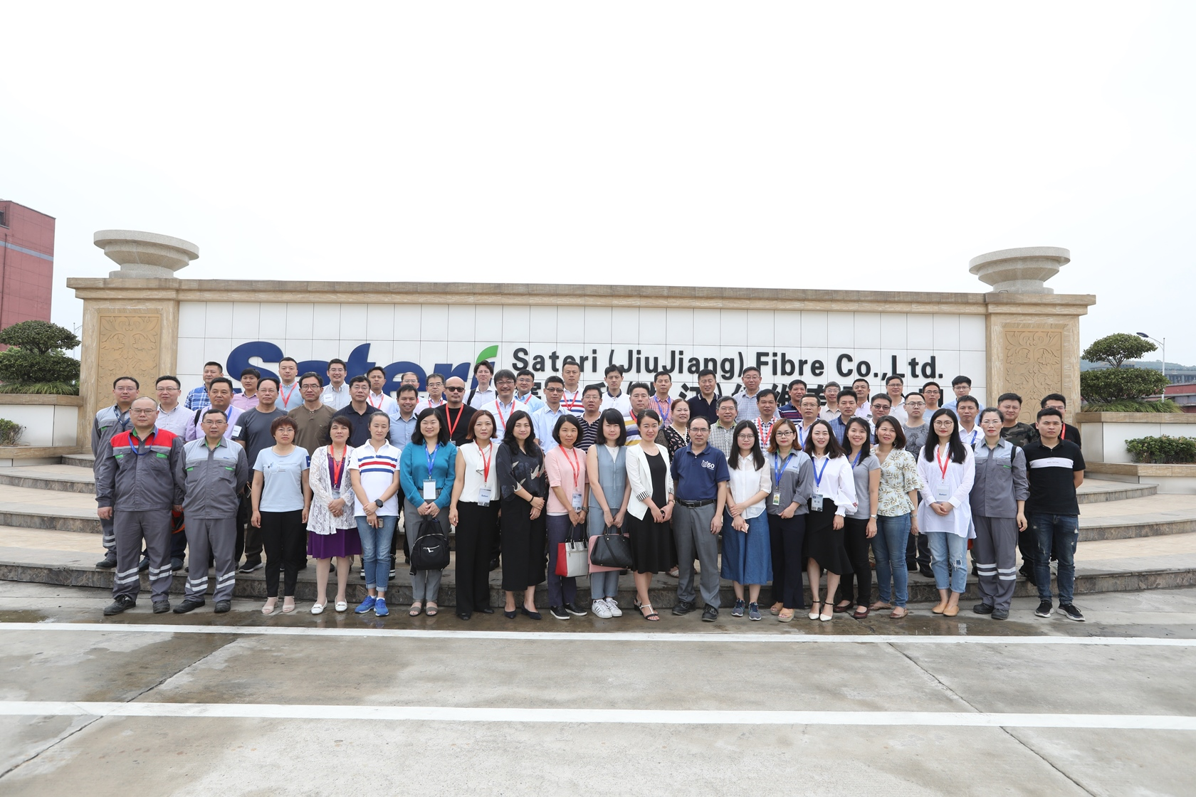 Sateri Hosts its First Major Viscose Seminar for Textile Customers