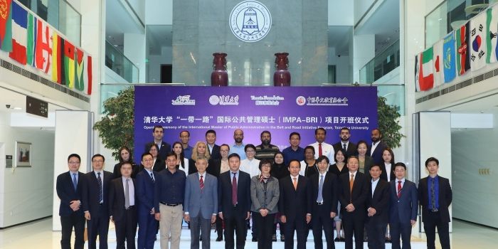 Leaders in the Making: The Inaugural IMPA-BRI Cohort