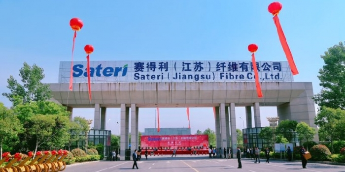Sateri Becomes World's Largest Viscose Producer With Latest Acquisition