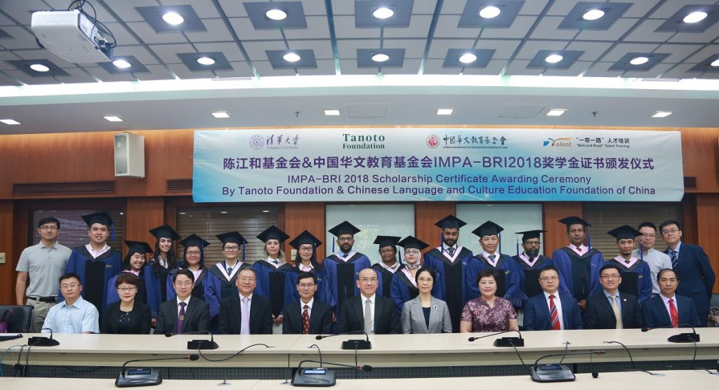 The inaugural class of the International Masters in Public Administration for the Belt and Road Initiative graduates.