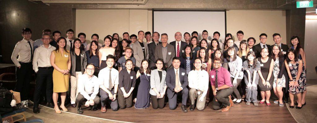 Tanoto Scholars Annual Gathering 2019 SMU NTU NUS