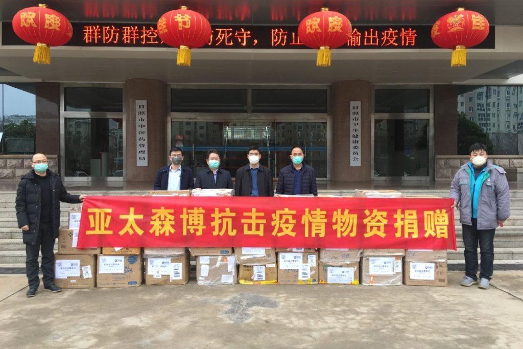 Asia Symbol COVID-19 donations