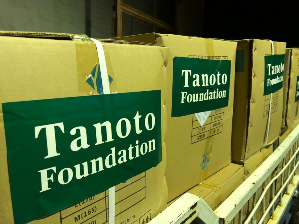 Masks and equipment donated by Tanoto Foundation for Indonesia COVID19 fight