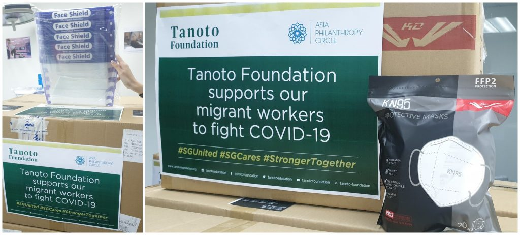 Donated by Tanoto Foundation, the face shields and KN95 masks will support HealthServe and migrant workers