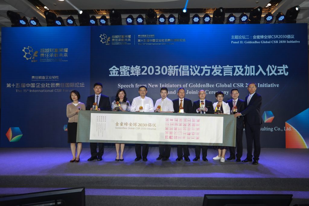 Asia Symbol and Sateri join the GoldenBee CSR 2030 Initiative