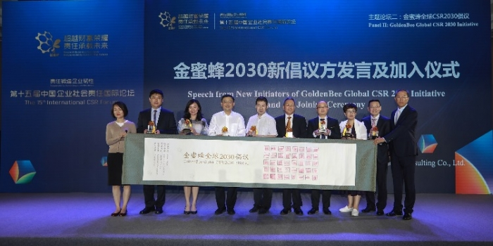 Asia Symbol and Sateri Join China GoldenBee CSR 2030 Initiative