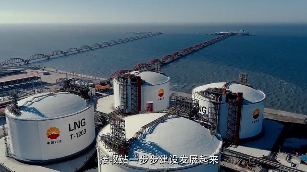 PetroChina Video Rudong LNG Receiving Terminal