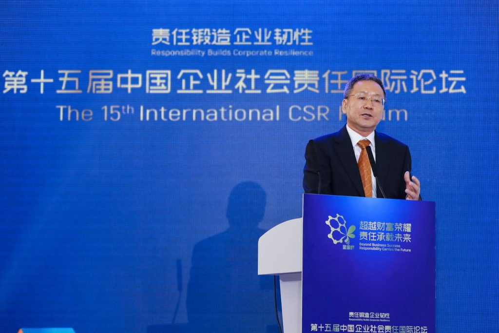 RGE China Sustainability Deputy General Manager Gary Gao speaks at 15th International CSR Forum