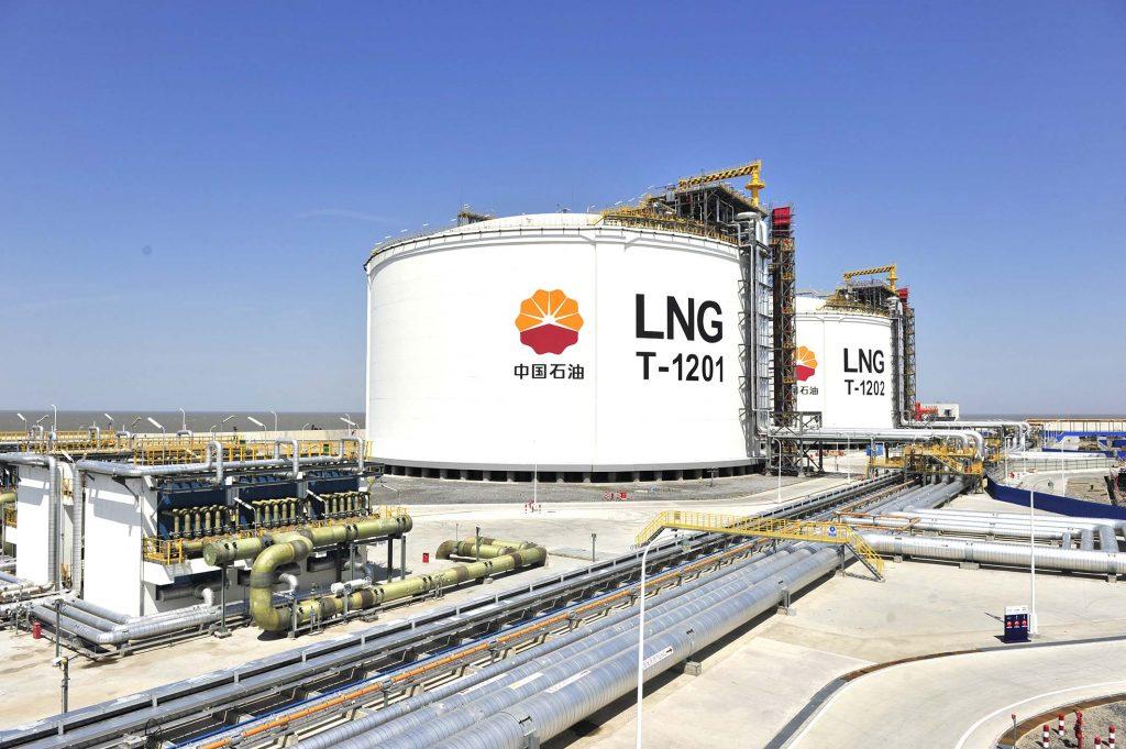 Rudong LNG Receiving Terminal Storage Tanks
