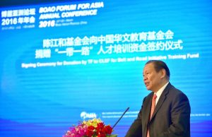 Sukanto Tanoto speaks at Boao Forum signing ceremony