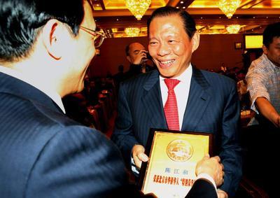 RGE Chairman Sukanto Tanoto Receives Award in Beijing