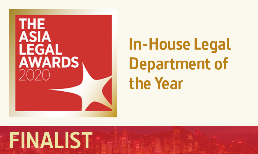 RGE Asia Legal Awards Finalist for In-House Legal Department of the Year 2020