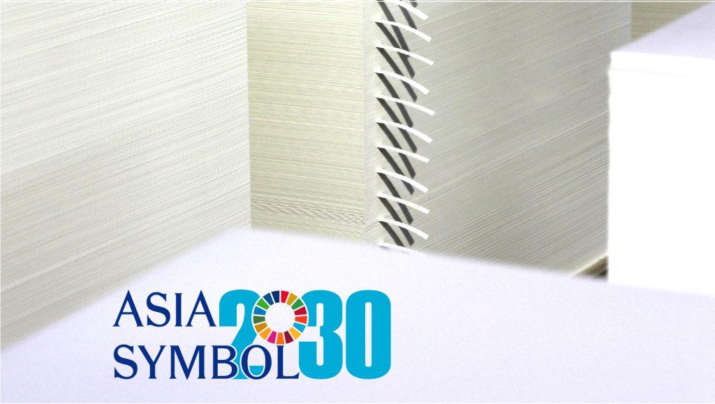 Asia Symbol 2030