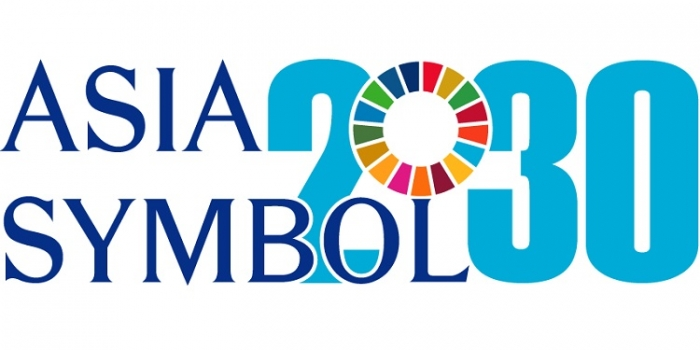 Asia Symbol 2030 Launched – Towards Growth that is Circular, Low-Carbon, Inclusive & Synergetic