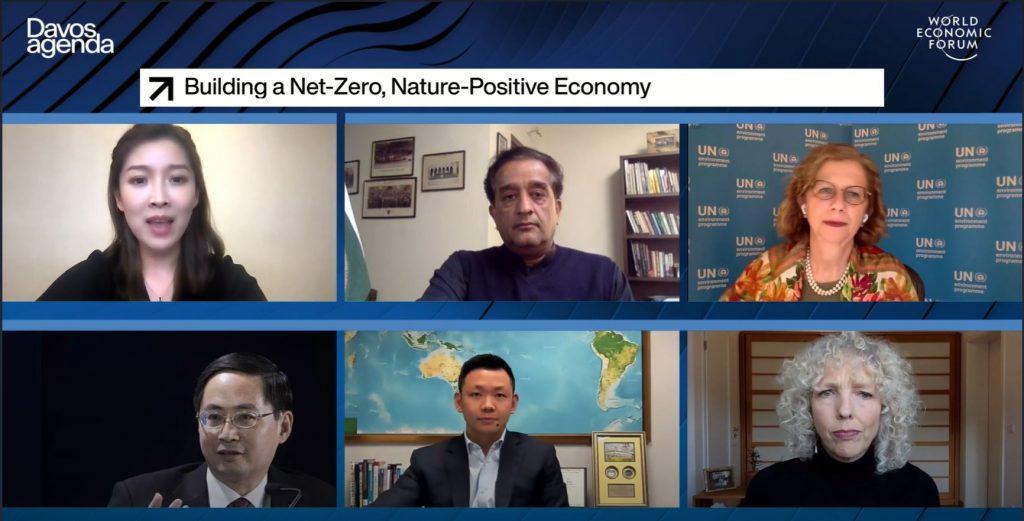 Anderson Tanoto World Economic Forum Davos Agenda 2021